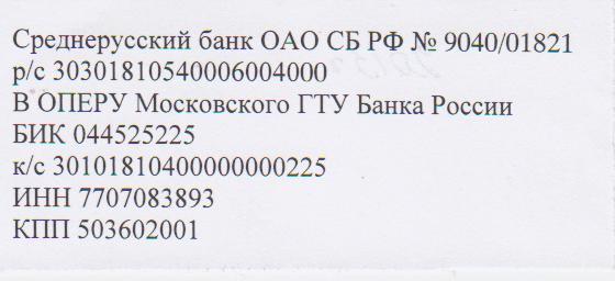 Саша Козлов Счет 243