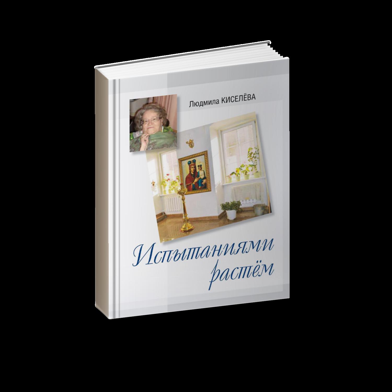 book_titul